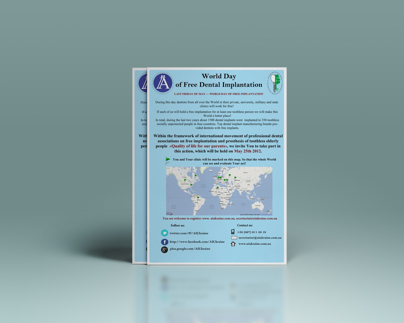 Брошура для International Implantologists Alliance