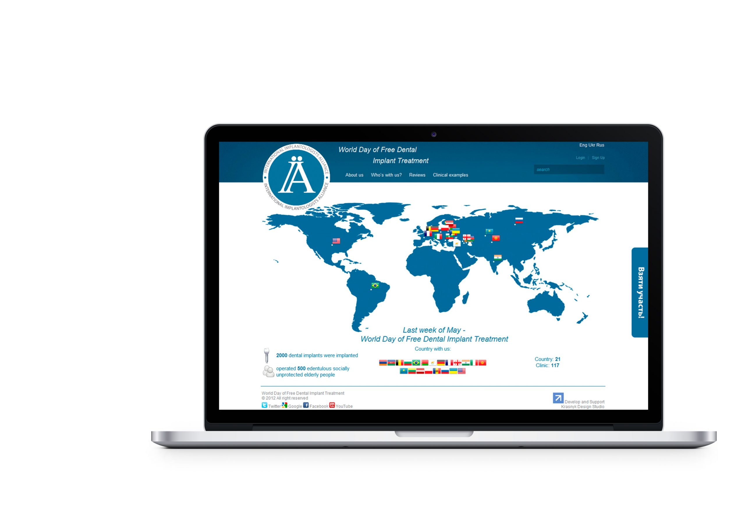Соціальна мережа International Implantologists Alliance