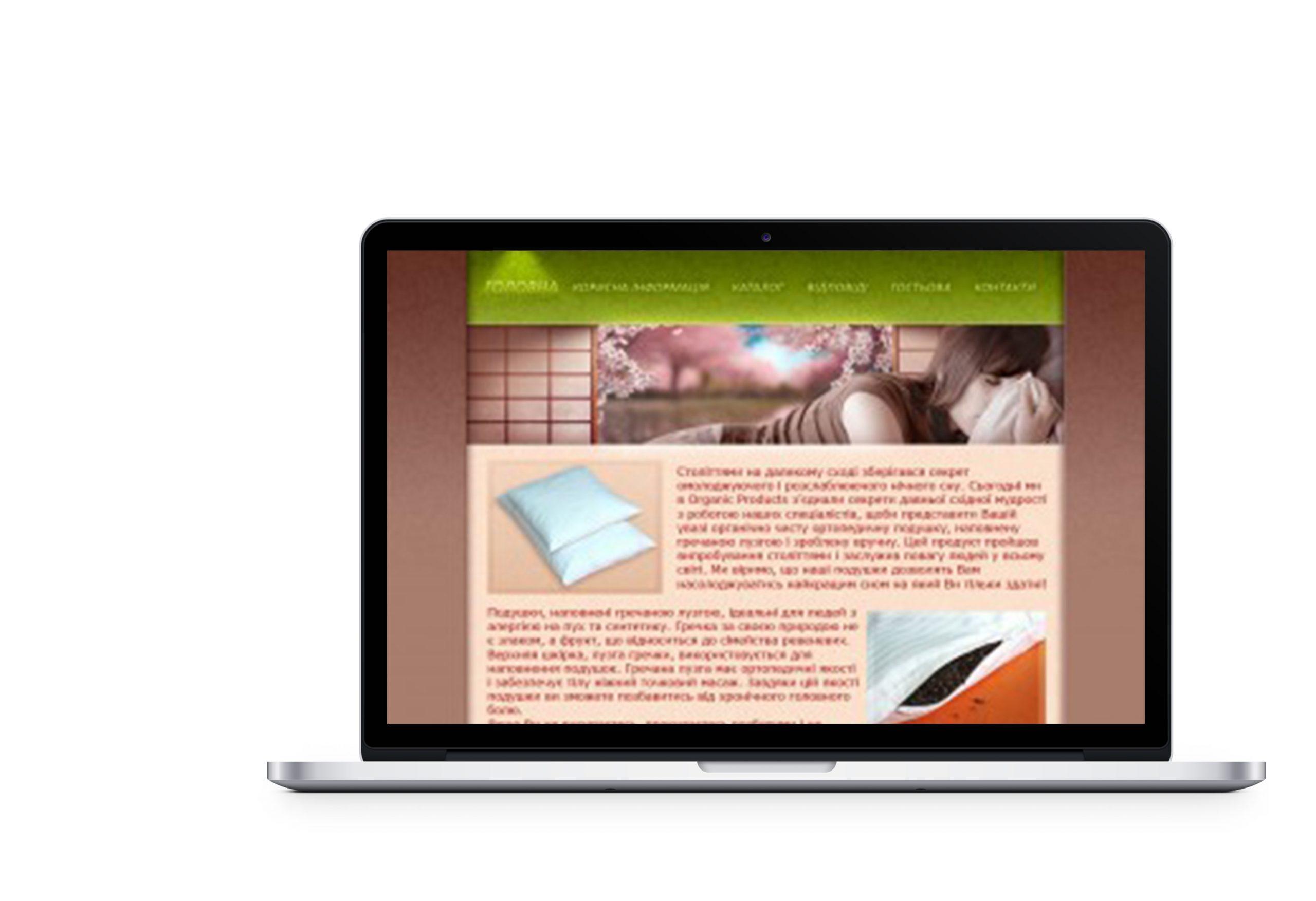 Вебсайт для компанії Organic Products