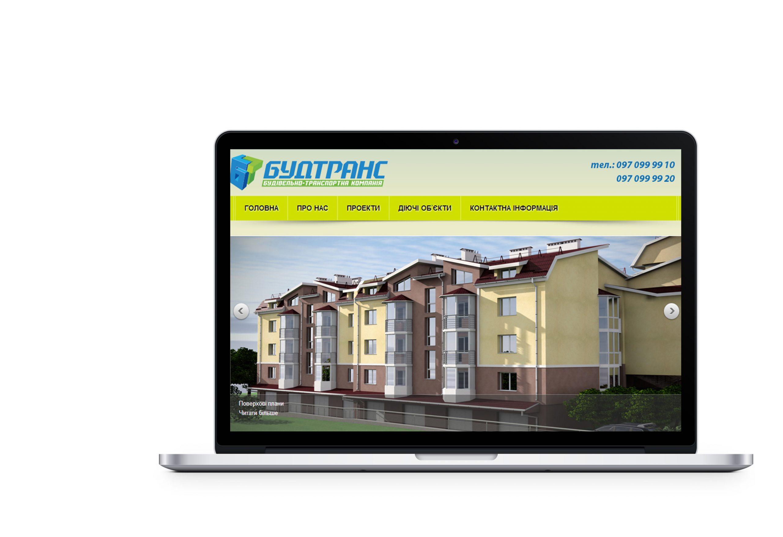 Вебсайт для будівельної компанії БудТранс