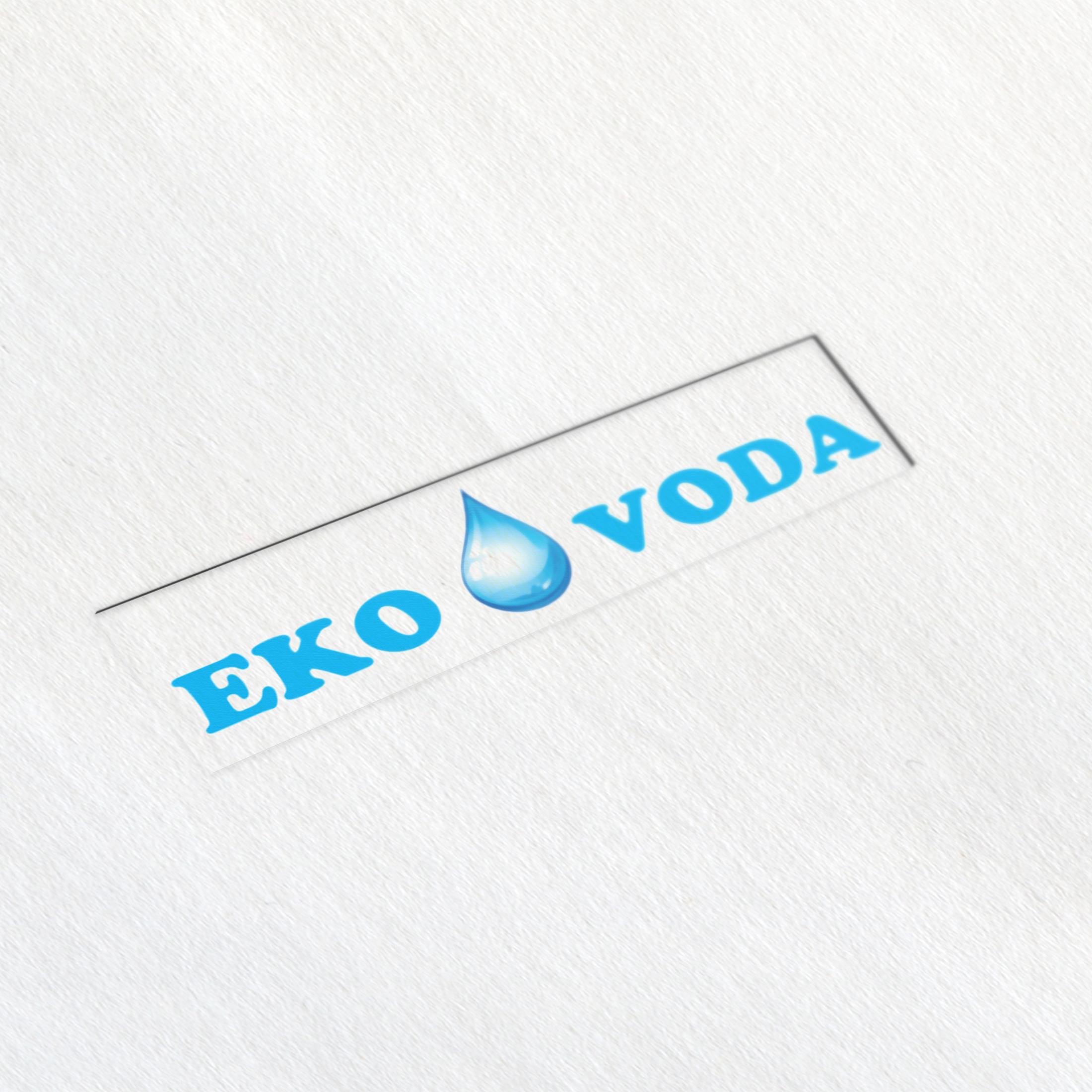 Логотип для Eko-Voda
