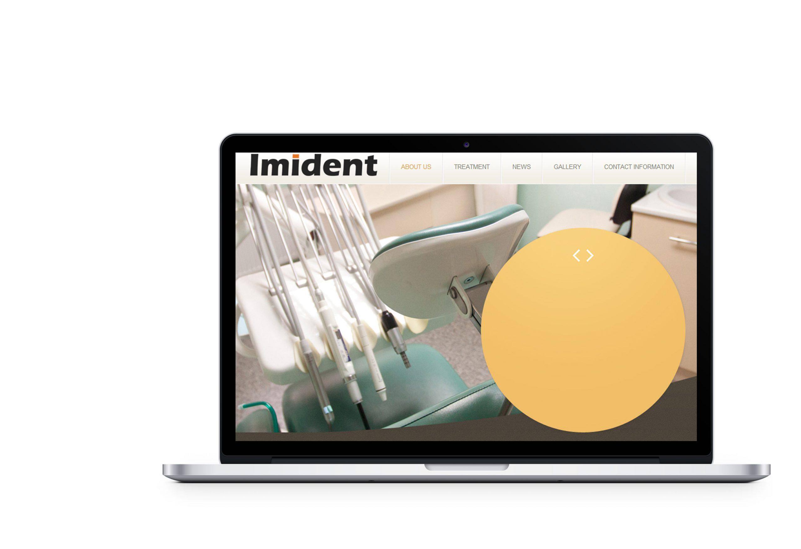 Вебсайт для клініки Imident