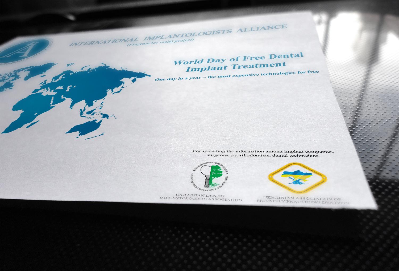 Макет конверту для International Implantologists Alliance