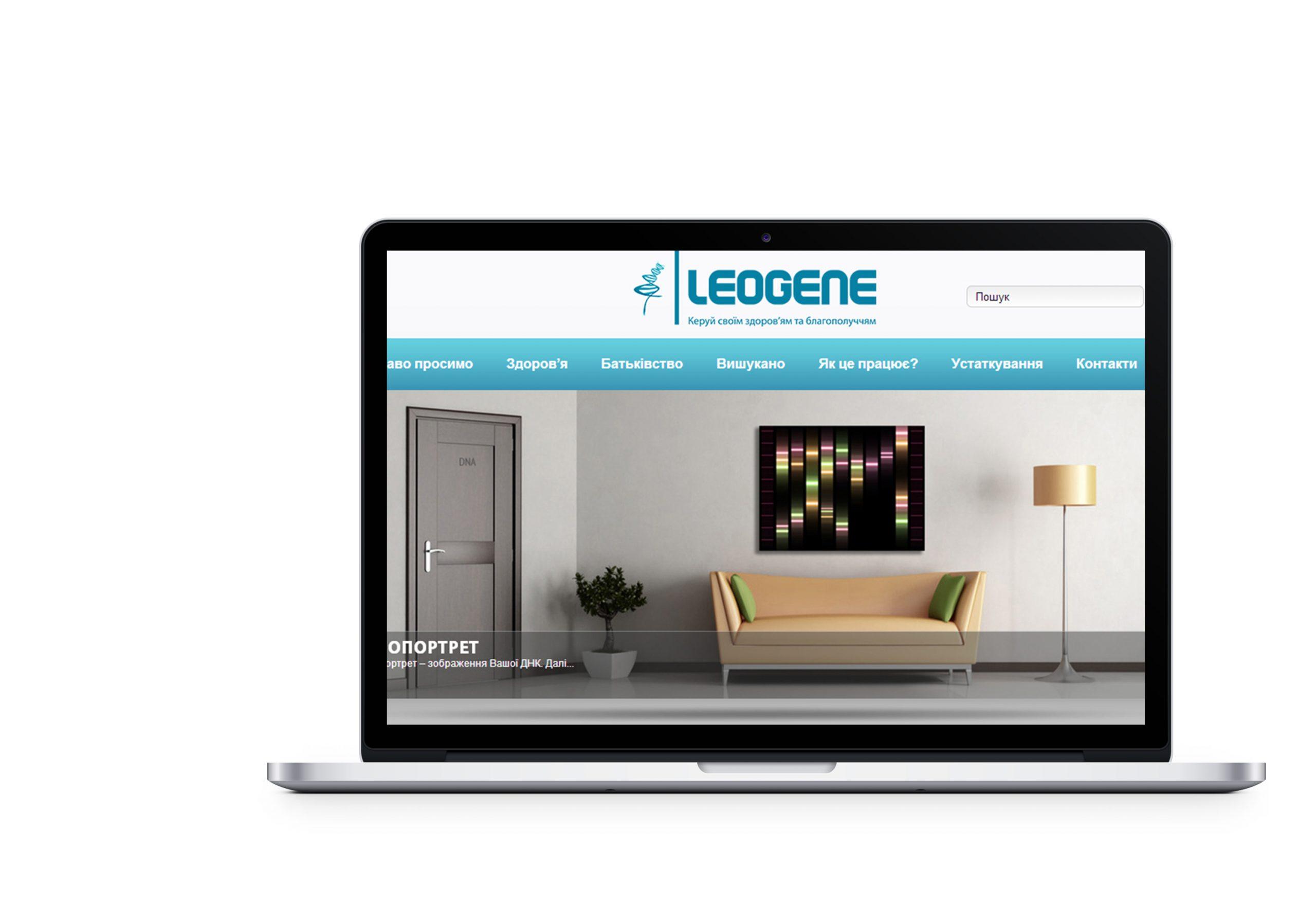Вебсайт для компанії Leogene