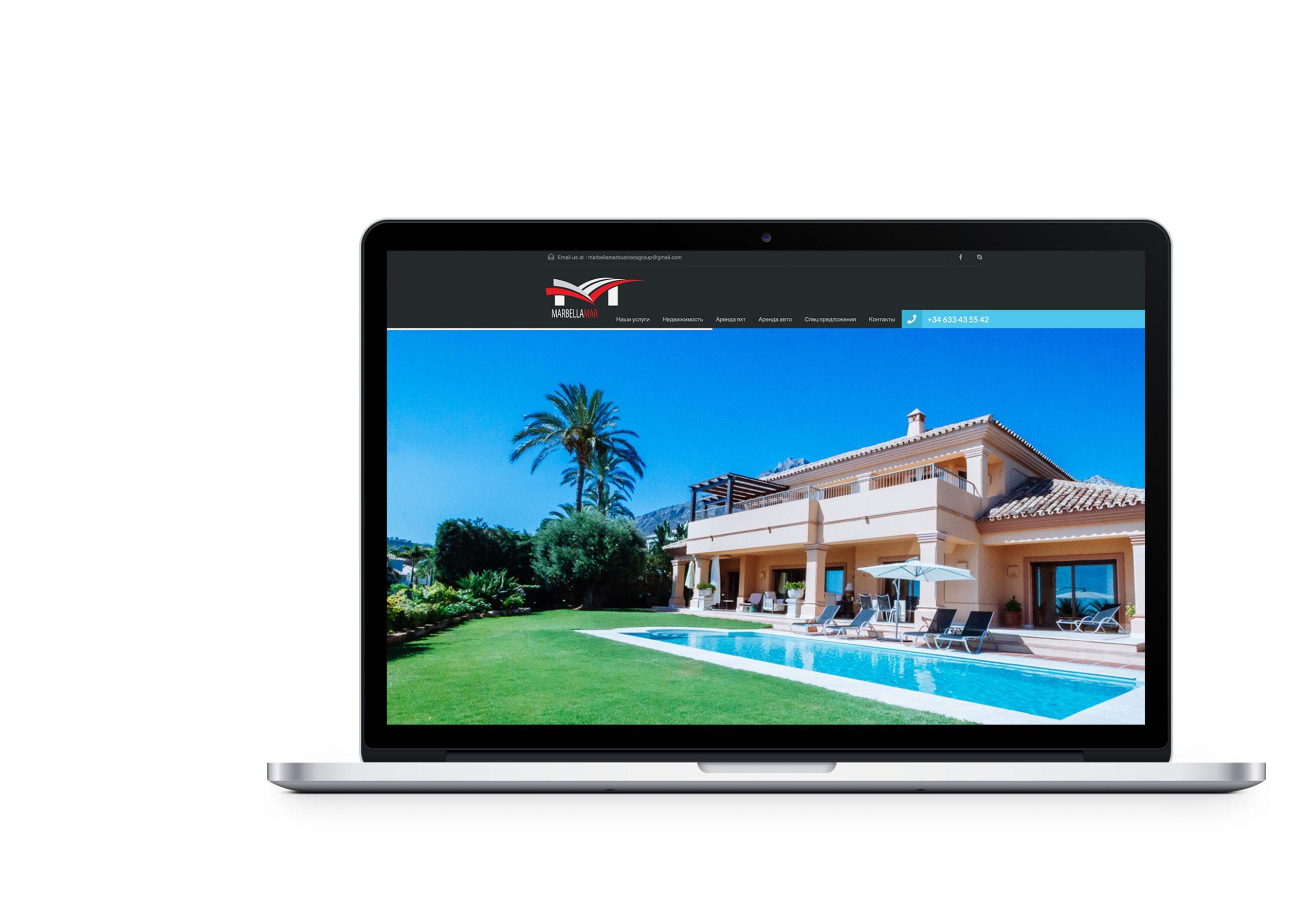 Вебсайт для компанії Marbellamar