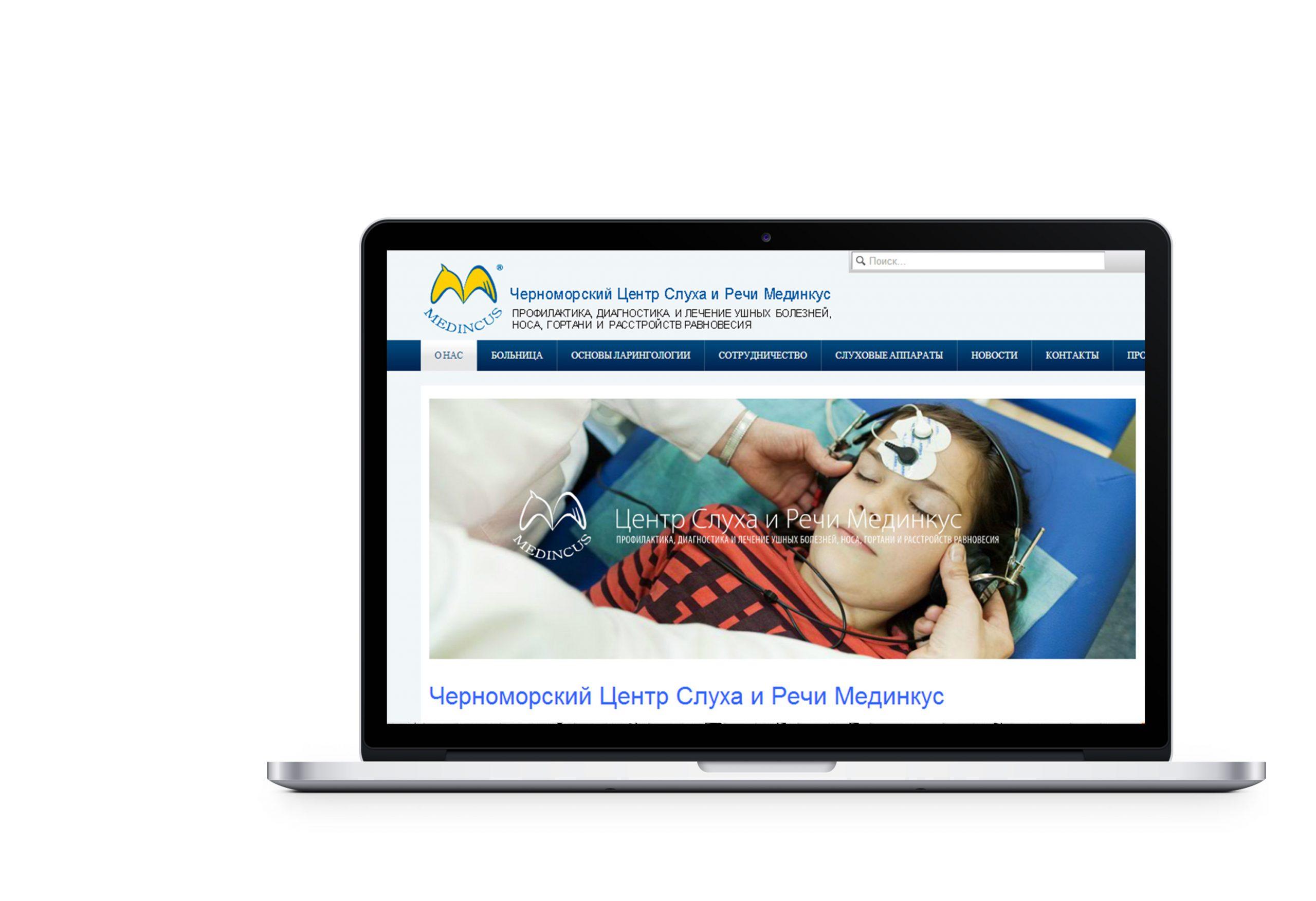 Вебсайт для мережі медичних центрів Medincus