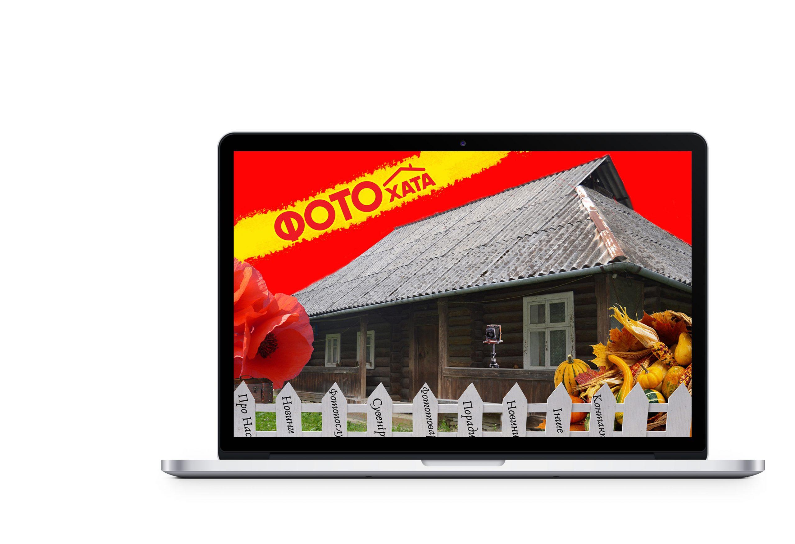 Макет для вебсайту ФотоХата