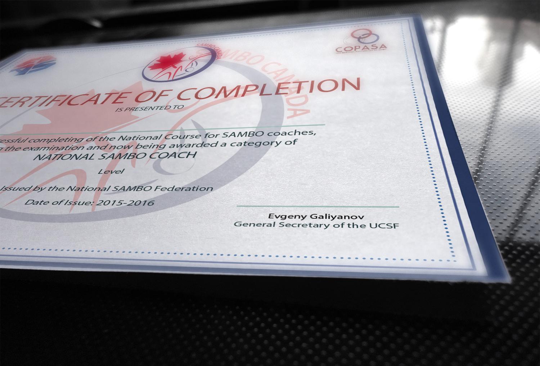 Сертифікат для національної федерації по самбо Канади