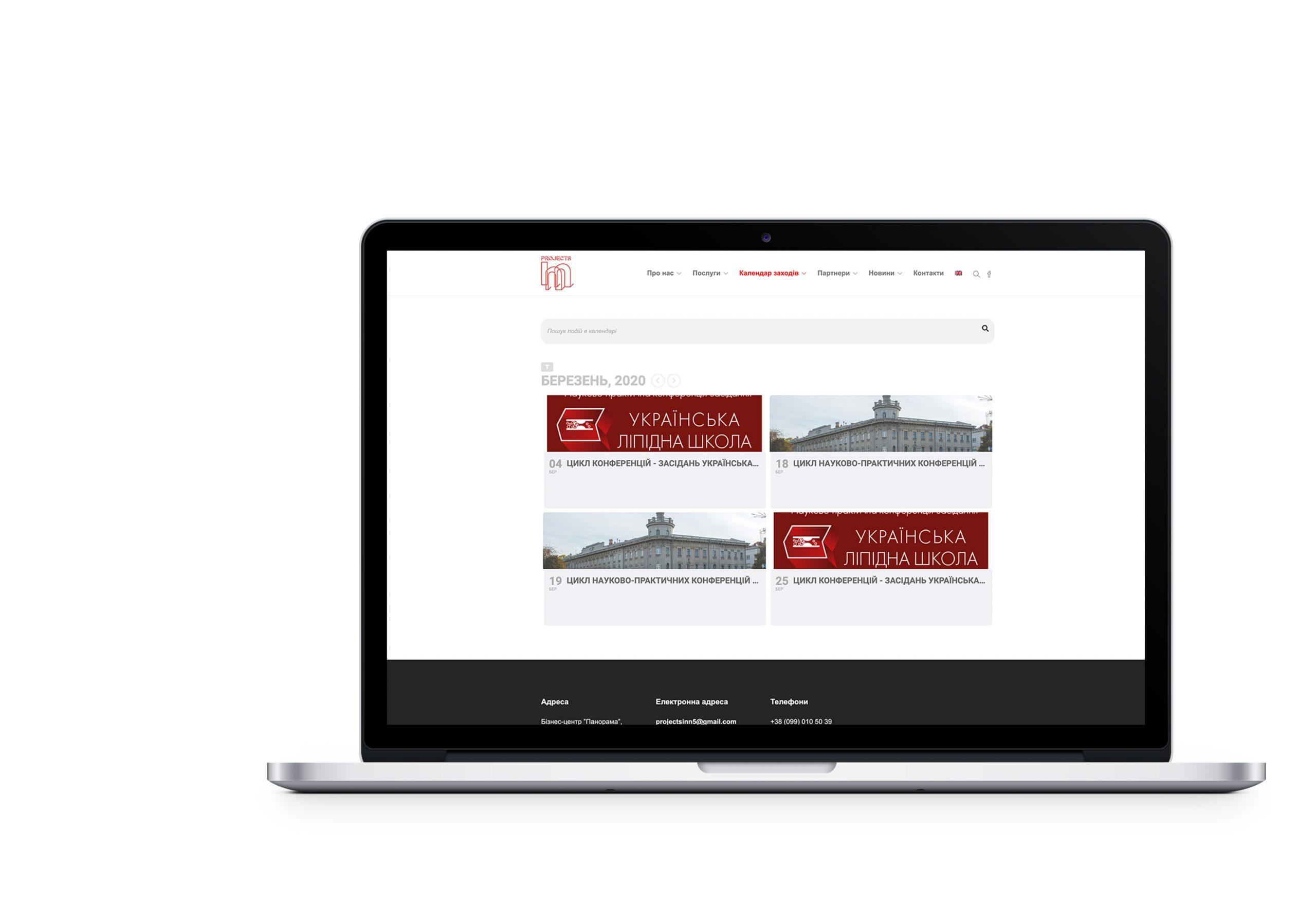 Вебсайт для Projects Inn