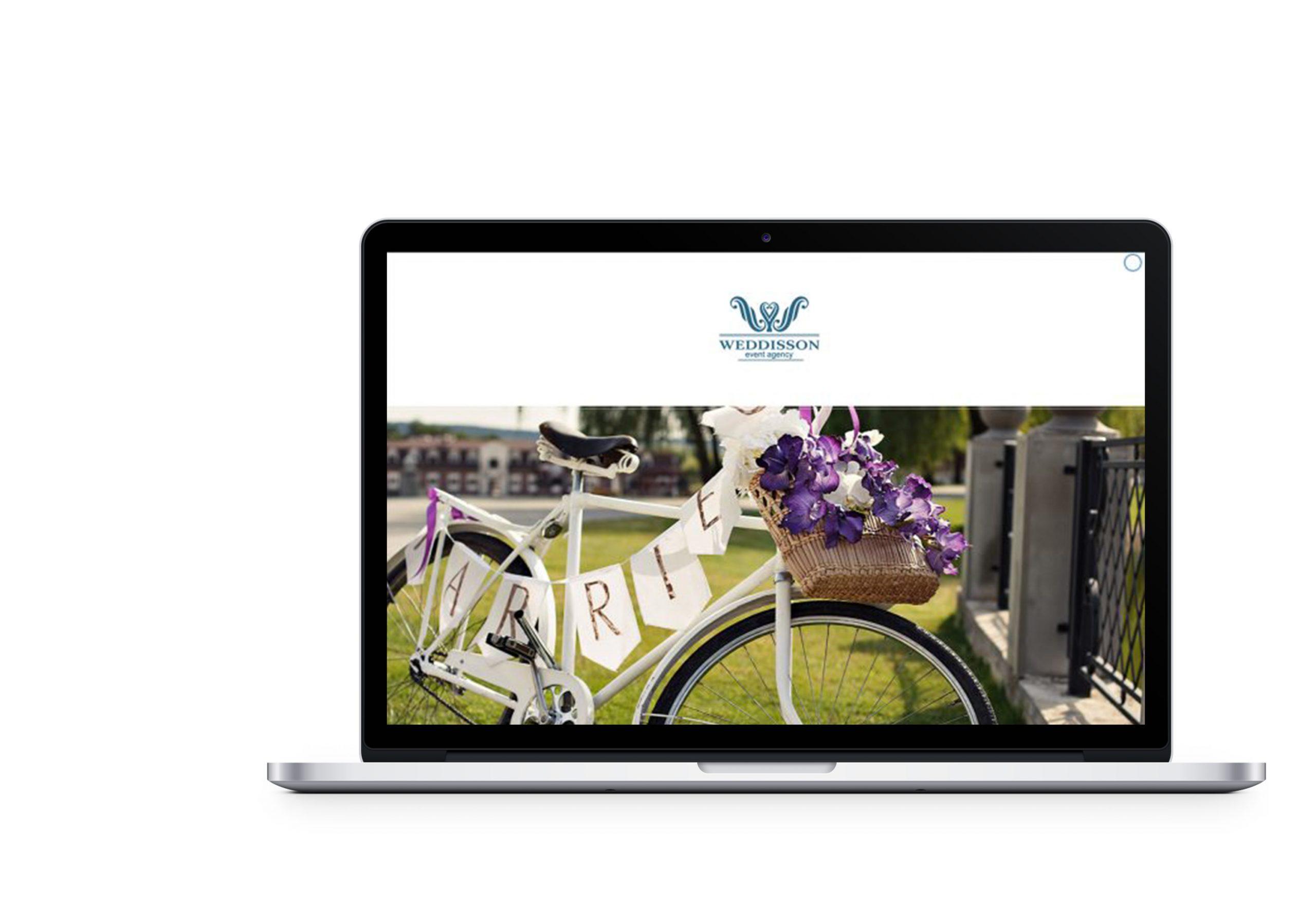 Вебсайт для весільної агенції Weddison